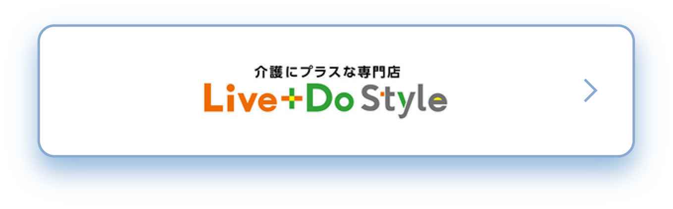 Live+Do Style