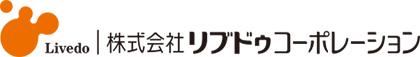 株式会社リブドゥコーポレーション